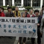 中國公布滿洲國檔案 陸媒:慰安婦新史料