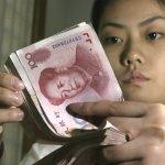 國際貨幣基金組織理事會11月討論人民幣加入「特別提款權」