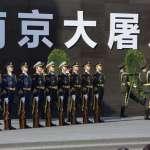 安倍談話》中國外交部:日本不應作任何遮掩