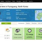 北韓15日起使用「平壤時間」南北韓從此時差半小時