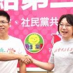 觀點投書:台灣人要學著妥協