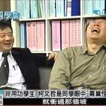 柯文哲訪問上海 大學同窗林丕容隨行