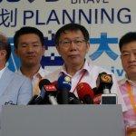雙城論壇共識 柯文哲:民間先行 政府支持