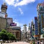 反常!2015年上海市常住人口首度出現負成長