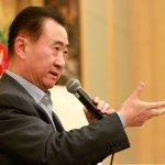 進軍好萊塢?中國首富旗下的萬達集團 有意收購好萊塢頒獎典禮製作公司