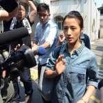 阿帕契「非機密」 李蒨蓉、勞乃成再獲不起訴