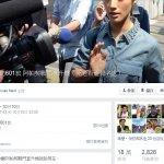 阿帕契案不起訴 網友臉書揪團 18萬人要參訪601旅