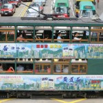 特寫:香港電車——百年瑰寶還是礙事雞肋?