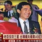 「台積叛將」投中,梁孟松加入中國中芯任聯合執行長