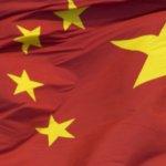 中國為紀念抗戰勝利將特赦刑事罪犯