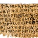 考古新發現證實記載年代 耶穌已婚育有2子