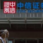 「散播股市不實消息」 中國中信證券高層和記者遭逮