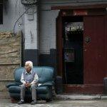 BBC分析:中國嘗試集中管理養老金投資