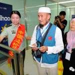 麥加朝覲9月20日開始 中國回族穆斯林包機前往聖地