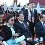 中國官媒讚連戰:台灣真正勇者