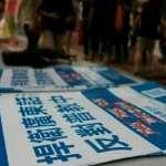 香港革新論》普教中:港人未建立的主體性