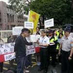 兼任教師不受勞基法保障、同工不同酬 高教工會赴政院抗議