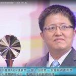 台灣科技業再度痛失人才 瑞昱資深副總李朝政墜樓身亡