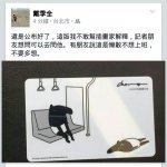 馬來貘登悠遊卡 網友 :穿得比波多野結衣少