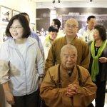 佛光山星雲大師:蔡英文是媽祖婆 明年一定當選總統
