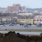 日本沖繩知事宣佈 對抗政府轉移美軍機場案