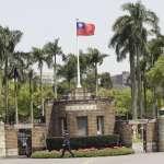 亞太最佳大學台灣26校上榜,主編巴提指出台校普遍有這個問題