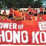 香港革新論》一個巴掌拍不響的民心回歸問題