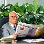 米果專欄:彼當時的中國時報