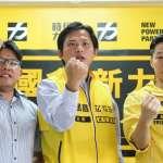 「為年輕人打天下」 黃國昌:時代力量要與民進黨良性競爭