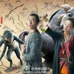 年度票房上看2000億 中國成為全球電影票倉