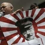 洪秀柱批日本安保法:輕易捲入戰爭,重蹈歷史覆轍