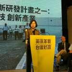 不空心!蔡英文發表綠能政策:打造創新綠能科技園區