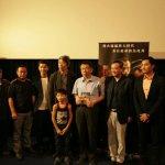 柯文哲推薦《阿罩霧風雲II-落子》:從「人」的視野去理解台灣百年愛恨情仇