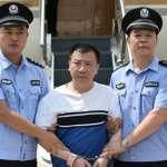 美國首次向中國遣返「百名紅通」名單疑犯