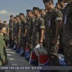 朝鮮半島情勢緩和?》南韓總統破例給特休 56萬官兵多兩天假