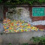 每個人童年都有的彩色小積木,藝術家要用來修補城市殘缺受傷的每一個角落!