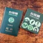 持「台灣國護照」闖關遭拒 台3旅客遭星國遣返