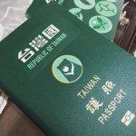 貼紙變造「台灣國」護照 外交部:影響個人權益,損害國家形象