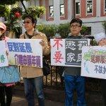 觀點投書:左右通吃的公校老師,不利台灣教育