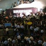 香港「佔中」一週年紀念集會平靜中結束