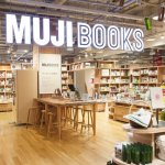 無印良品這次要賣書了!日本最大旗艦店開賣MUJI BOOKS