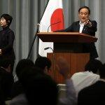 日本政府:北韓地震應是核彈試爆 正全力收集情報