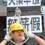 求職網調查》搶救經濟 71%勞工贊成調漲基本工資