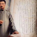 曹長青專文(4):魯迅最大價值─堅持做自己,一個都不寬容