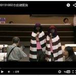 「不是選舉政治操作」 悼登革熱亡者 台南市議會將辦法會