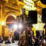 香港革新論》重構香港的自治權