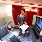 300字讀電子報》難度太高!全球第一例「旅遊泡泡」計畫,延期兩周