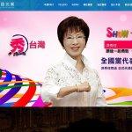 國民黨:台聯以偏概全扭曲事實 應受嚴厲譴責