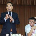 兩岸「維持現狀」是什麼?宋楚瑜:就是台灣不被大陸管、永遠自由民主