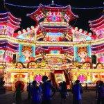 每年一度的祭典,就像京都祇園祭一樣熱鬧!每個基隆人都有的共同記憶